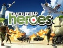 Battlefield Heroes - náhled